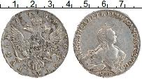 Изображение Монеты 1741 – 1761 Елизавета Петровна 1 рубль 1755 Серебро XF СПБ IM