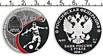 Изображение Монеты Россия 3 рубля 2018 Серебро Proof Чемпионат мира по фу