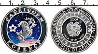 Изображение Монеты Армения 100 драм 2007 Серебро Proof Цифровая печать.Козе