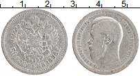 Изображение Монеты 1894 – 1917 Николай II 50 копеек 1896 Серебро VF АГ