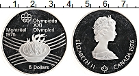 Изображение Монеты Канада 5 долларов 1976 Серебро Proof Елизавета II. Олимпи