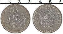 Изображение Монеты Перу 1/2 соля 1923 Серебро XF Герб