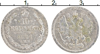 Изображение Монеты 1894 – 1917 Николай II 10 копеек 1904 Серебро VF СПБ АР