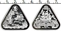 Изображение Монеты Австралия 1 доллар 2020 Серебро Proof Парусник Zuyt Dorp