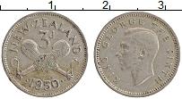 Изображение Монеты Новая Зеландия 3 пенса 1950 Медно-никель XF Георг VI