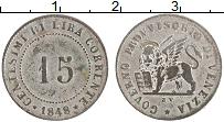 Продать Монеты Венеция 15 чентезимо 1848 Серебро