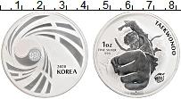 Изображение Монеты Южная Корея 1 унция 2020 Серебро UNC Тэквондо