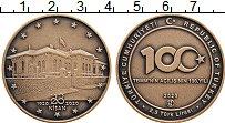 Изображение Монеты Турция 2 1/2 лира 2020 Бронза UNC 100 лет Национальном