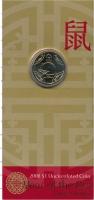 Изображение Подарочные монеты Австралия 1 доллар 2008 Латунь UNC Год крысы. Оригиналь