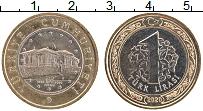 Изображение Монеты Турция 1 лира 2020 Биметалл UNC 100-летие Национальн