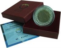 Изображение Подарочные монеты Австрия 25 евро 2006 Серебро Proof