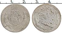 Изображение Монеты Афганистан 1/2 афгани 1937 Серебро VF
