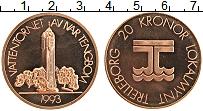 Изображение Монеты Швеция 20 крон 1993 Бронза UNC Городские деньги