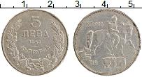 Изображение Монеты Болгария 5 лев 1943 Медно-никель XF Крум