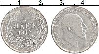Изображение Монеты Болгария 1 лев 1910 Серебро VF Фердинанд I