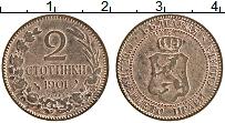 Изображение Монеты Болгария 2 стотинки 1901 Бронза XF