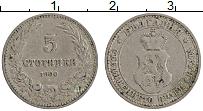 Изображение Монеты Болгария 5 стотинок 1906 Медно-никель XF