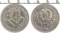 Изображение Монеты Болгария 2 лева 1981 Медно-никель UNC- Выставка Ловчие птиц
