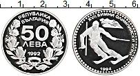 Изображение Монеты Болгария 50 лев 1992 Серебро Proof- Зимняя Олимпиада 94
