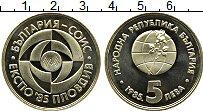Изображение Монеты Болгария 5 лев 1985 Медно-никель Proof- Экспо-85