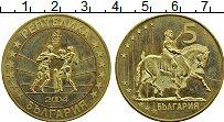 Продать Монеты Болгария 5 лев 2004 Серебро