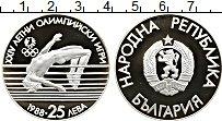 Изображение Монеты Болгария 25 лев 1988 Серебро Proof- Олимпийские игры. Пр