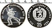 Изображение Монеты Болгария 25 лев 1989 Серебро Proof- Олимпийские игры. Фи