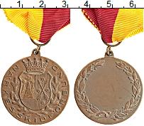 Изображение Монеты Швеция Медаль 0 Бронза XF+ Ландскап Нерке. Лыжн