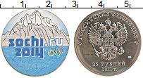 Продать Монеты  25 рублей 2012 Медно-никель