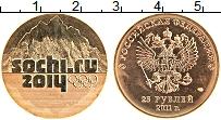 Продать Монеты  25 рублей 2011 Медно-никель