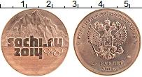 Изображение Монеты Россия 25 рублей 2011 Медно-никель UNC Олимпийские игры в С