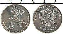Изображение Монеты Россия 25 рублей 2018 Медно-никель UNC Чемпионат мира по фу