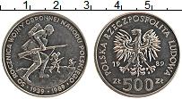Изображение Монеты Польша 500 злотых 1989 Медно-никель XF 50 лет начала войны