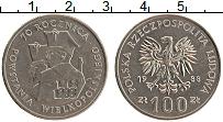 Изображение Мелочь Польша 100 злотых 1988 Медно-никель XF 70 лет Великопоьског