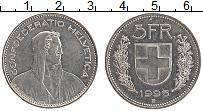 Изображение Монеты Швейцария 5 франков 1996 Медно-никель XF