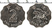 Изображение Монеты Гонконг 2 доллара 2012 Медно-никель UNC-