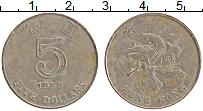 Изображение Монеты Гонконг 5 долларов 1998 Медно-никель VF