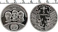 Изображение Мелочь Украина 5 гривен 2020 Медно-никель UNC 175 лет Кирилло-Мефо
