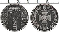 Изображение Мелочь Украина 10 гривен 2020 Цинк UNC Государственная погр