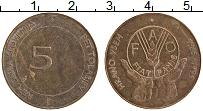 Изображение Монеты Словения 5 толаров 1995 Латунь XF- 50 лет ФАО