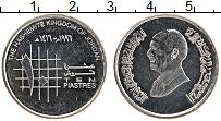 Изображение Монеты Иордания 10 пиастр 1996 Медно-никель UNC- Хусейн ибн Талал