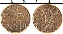 Изображение Монеты Малайзия 1 рингит 1992 Бронза XF