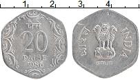 Изображение Монеты Индия 20 пайс 1986 Алюминий XF