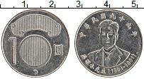 Изображение Монеты Тайвань 10 юаней 2010 Медно-никель UNC- Чанг Вей-шуй