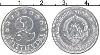 Изображение Монеты Югославия 2 динара 1953 Алюминий XF