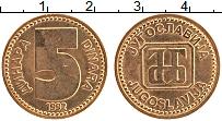 Изображение Монеты Югославия 5 динар 1992 Бронза XF