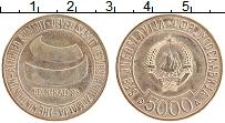 Изображение Монеты Югославия 5000 динар 1989 Латунь UNC- Саммит Неприсоединив