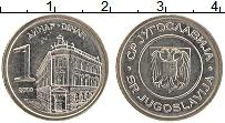 Продать Монеты Югославия 1 динар 2000 Медно-никель