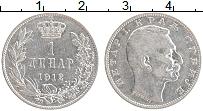 Изображение Монеты Сербия 1 динар 1912 Серебро XF Петр I