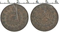 Изображение Монеты Иран 100 динар 0 Медь VF 1880–1896 гг.